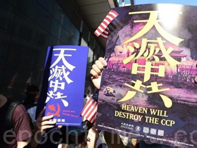 中国当前最大的人权灾难 国际社会密切关注